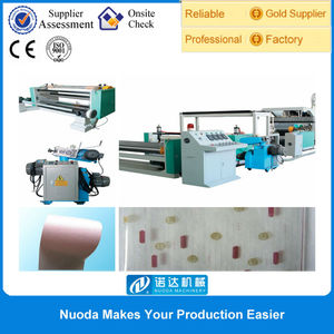 high speed bopp lamination film making machine