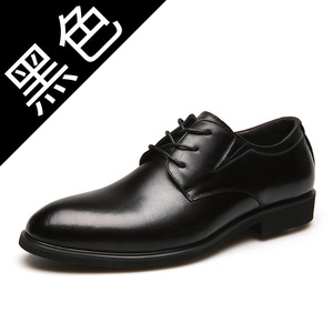 latest men shoes pictures 2018 new model winter men leather shoes