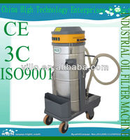 Mobile high negative pressure industrial oil filter machine VY series (380V/50Hz)