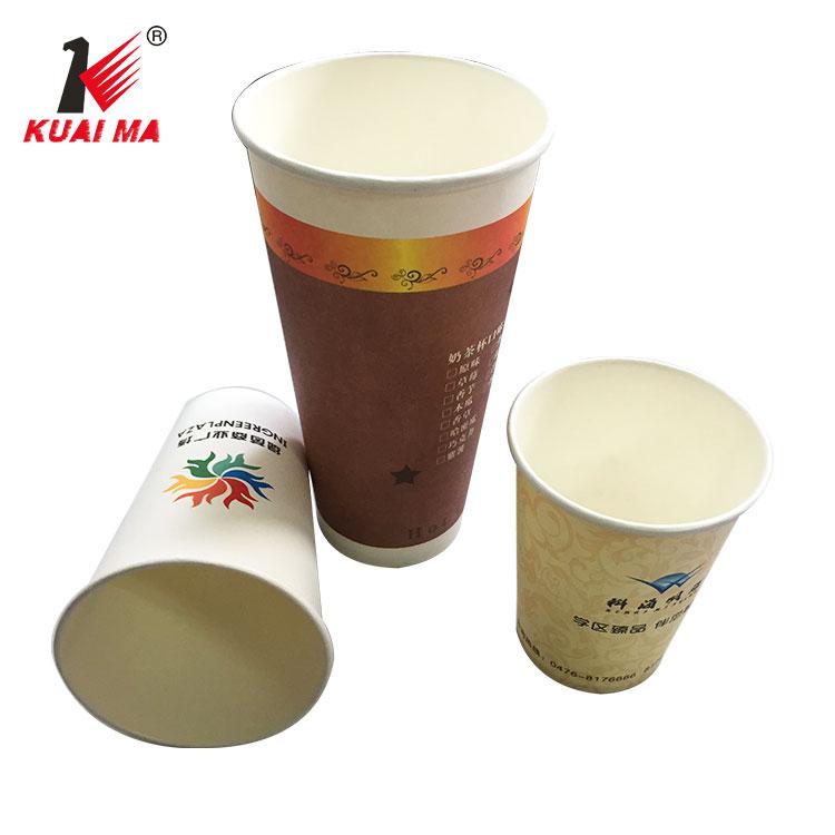 корейская диета бумажный стаканчик