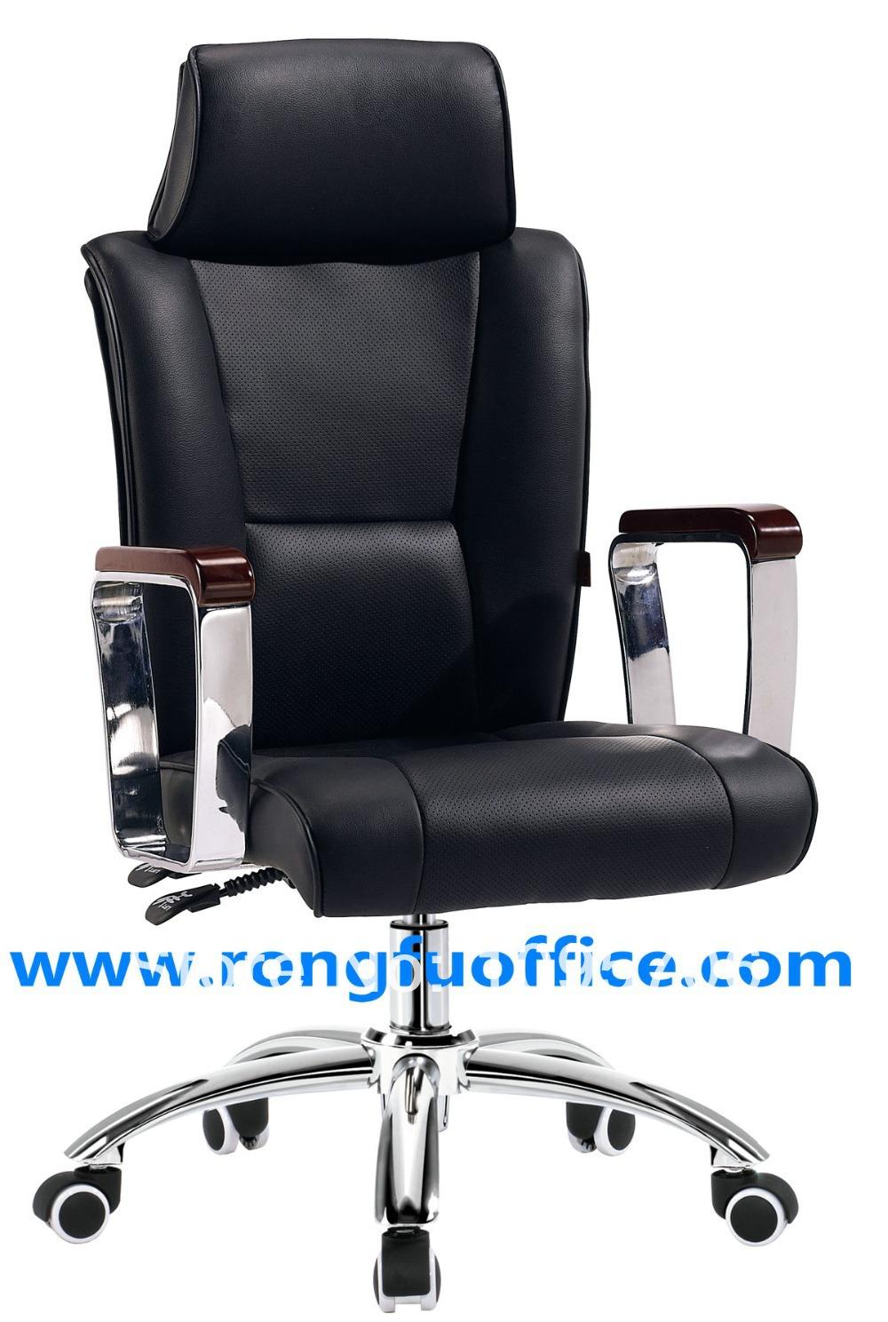 Chaise De Design À Roulettes Bureau kwO0NnX8P