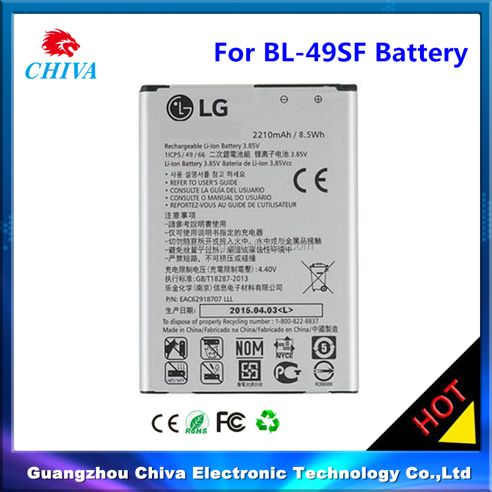 China battery manufacturer bl-49sf for lg g4 mini,BL-49SF G4C G4S H735T H525N G4 MINI for lg phone