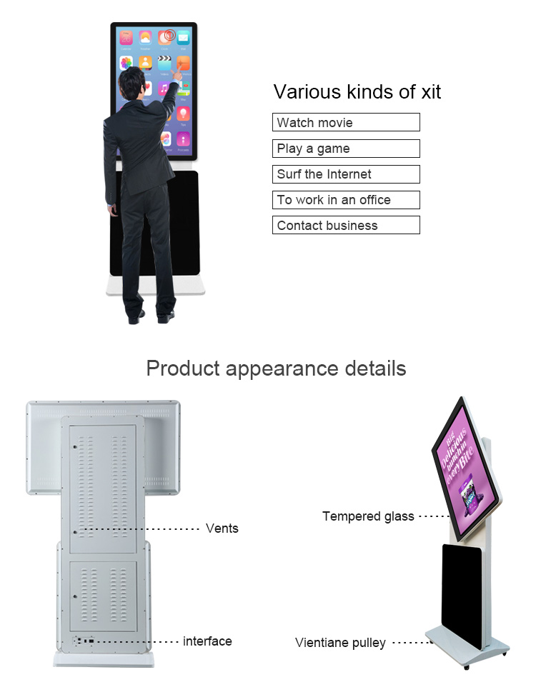 43 inch automatic rotating advertising screen digital signage floor stand split screen