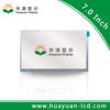 lcd display panel monochrome TFT color TN LED backlight LCD manufacturer