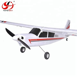 2.4G Trainstar Exchange 3CH & 4CH two pieces wings Airplane 1100mm Brushless RC Jet plane
