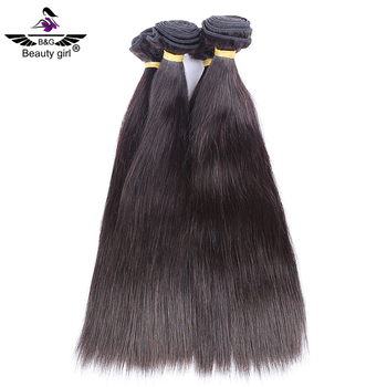 Top Quality 100% silky soft human hair wholesale black hair products classy signature malaysian hair