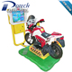China factory cheap coin operated kiddie rides used Amusement rides for sale