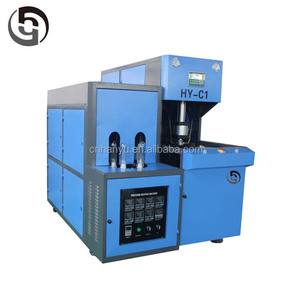 pet jar blowing machine manufacturer/wide mouth bottle moulding machine