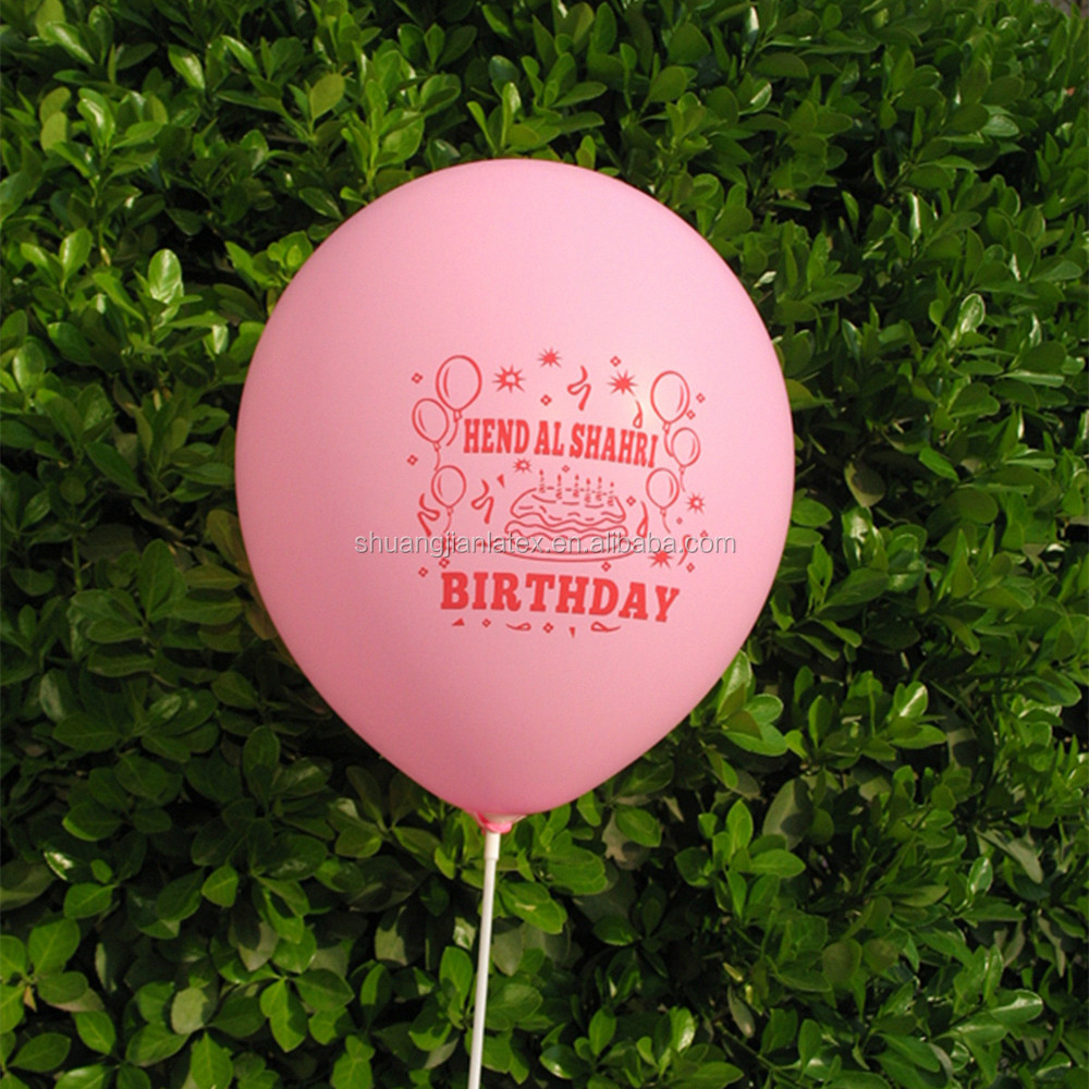 successful case customized logo 12 inch happy birthday balloon