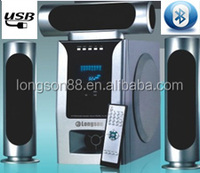 China woofer price woofer speaker price for 3.1 home theater speaker