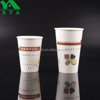 Disposable Vending Paper Coffee Cups Bulk Supplier