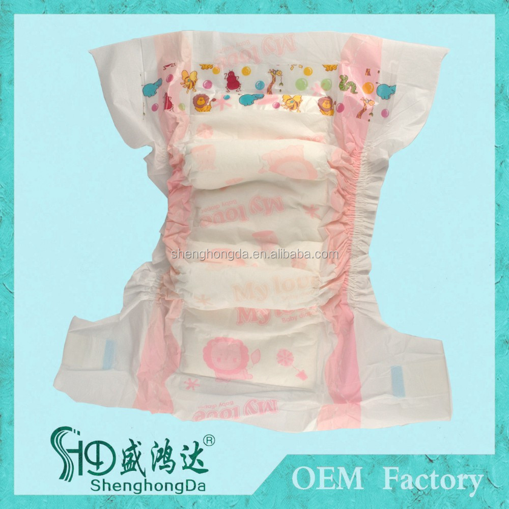 Mamying poko Disposable Baby Diaper Manufacturer Fujian Factory price In China