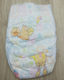 High Quality Baby Waterproof Pants Diaper Custom Dry Disposable Diapers baby cotton diaper