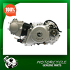 motorcycle engines-- horizontal lifan 70cc engine with automatic single clutch