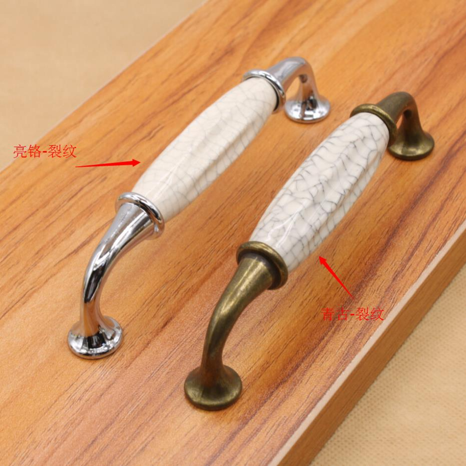 Door Handles Kitchen Cabinets: Classic Door Handles White And Crack Ceramic Kitchen