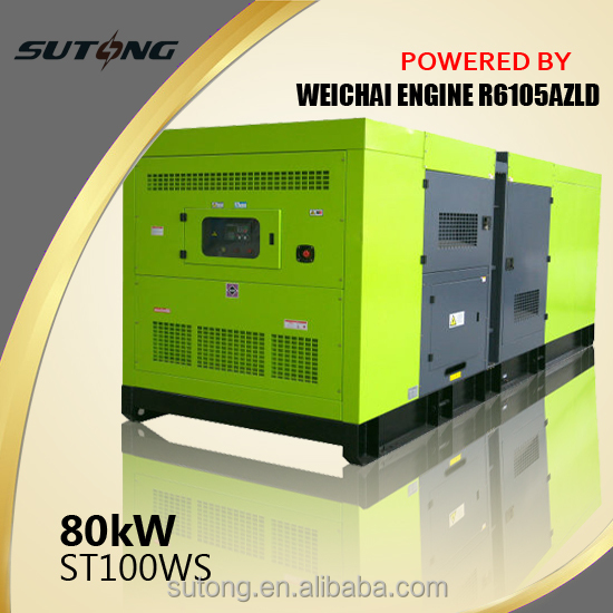 Prices with DEUTZ high performance 80kva diesel generator price