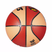 Most Popular strike a league PVC laminated basketball Newest