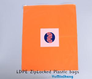 zip bag with locked top plastic polybag ldpe tshirt bags garment packaged  bags logo printed c11e214da8f13