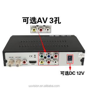 Uuvision South America type HD ISDB-T digital TV Box with Conax receiver  and software upgrade