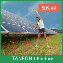 CHINA provide free installation 1KW-100KW solar power system