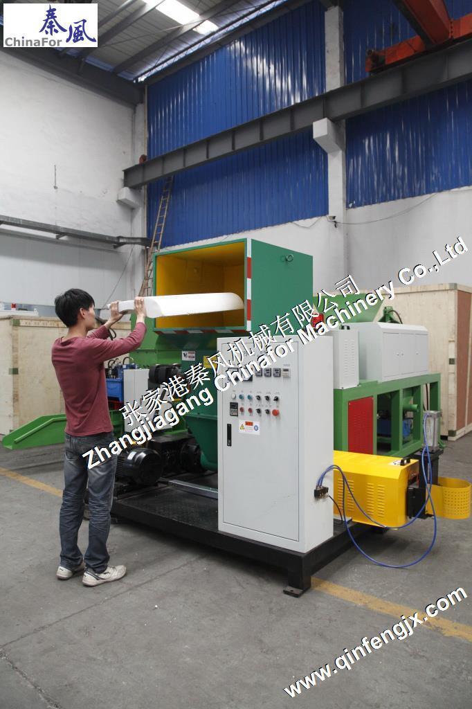 plastic melter machine