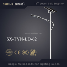 IP67 led solar street light with competitive price High power classic street light