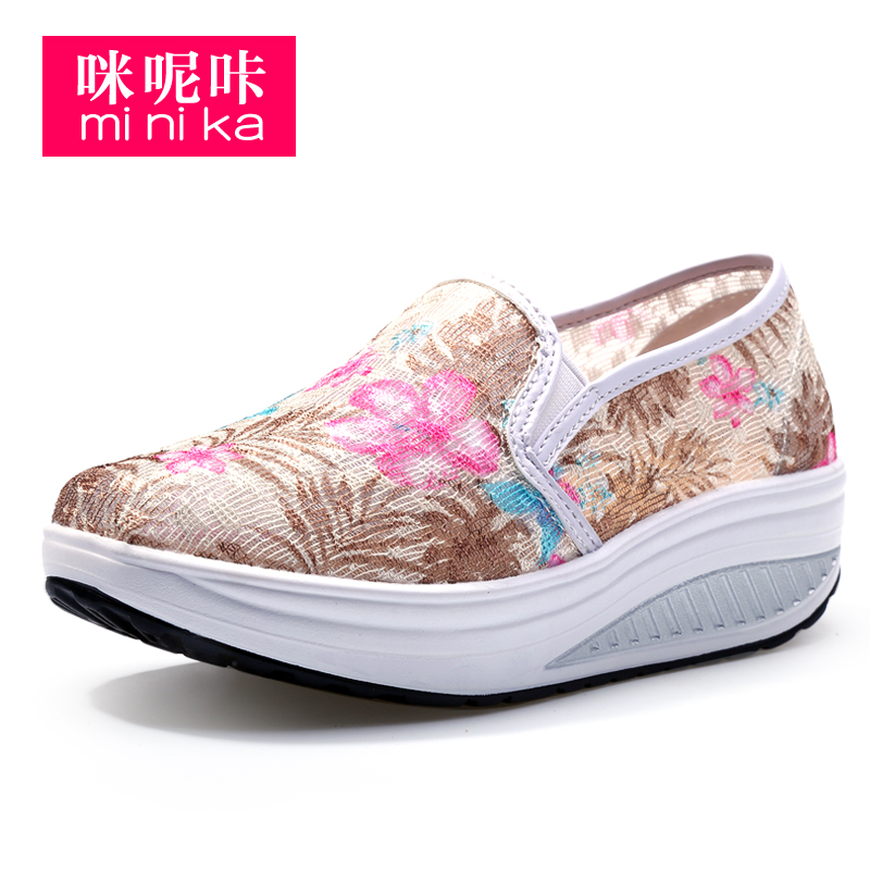 Women printing shake shoes ladies height Increasing thick sole lazy shoes
