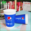 high quality flexo print 16oz 22oz 32oz cola cold drink paper cups with lids