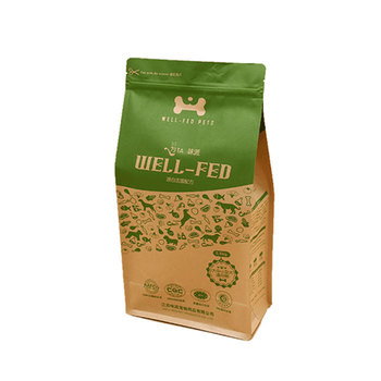 New Premium Organic Decaf Green Tea Bags Custom Food Packaging Paper With Square Bottom
