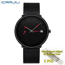 Мужские кварцевые часы Crrju, водонепроницаемые Классические наручные часы, модные брендовые минималистичные часы, 2020(Китай)