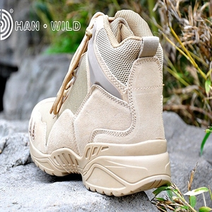 Man Hunting Sport Shoes Military Tactical Boots
