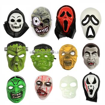 Hot Sale Hip Hop Plastic Custom Carnival Party Halloween Mask ...