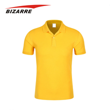 Latest Printing Team Name Sports Cricket Jersey With Collar