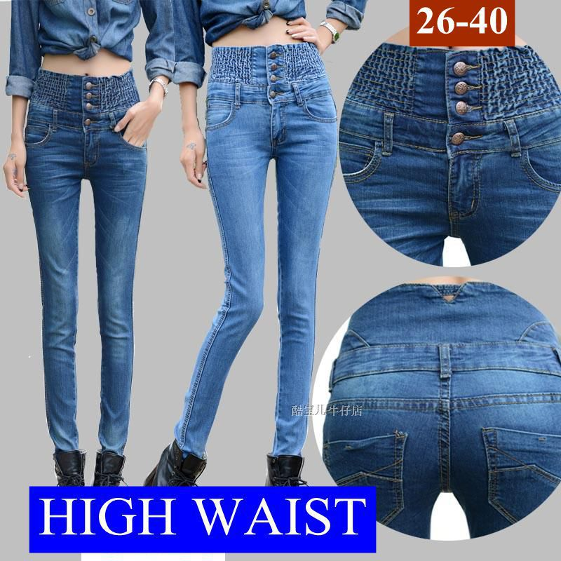 The pants size of a woman with a inch waist is between sizes 4 and 6, or a size small. In order for a woman with a inch waist to fit into a size , her hip size must measure between 35 and 36 inches.