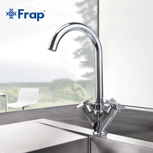 Frap Simple Style Dual Handle Cold and hot Water Mixer Tap Kitchen Faucet Outlet Pipe of Gooseneck Design F4099