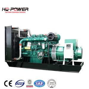 1500kva Generator Price List, Wholesale & Suppliers - Alibaba