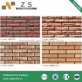 Villa Exterior Wall Tile Rough Rusti Tile 30x60 Building Material Buy Commercial Building