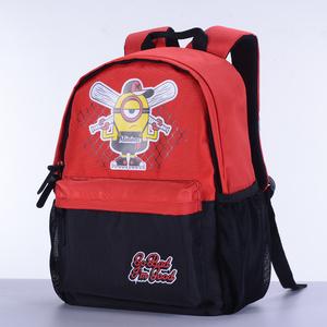 dab2aeccc230 Design Your Own School Bag