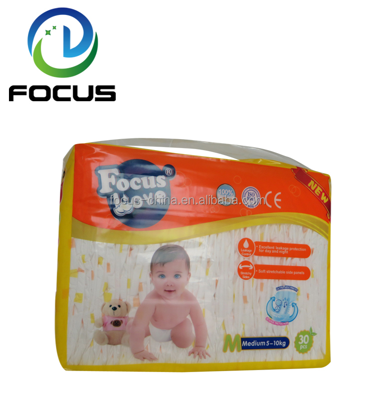 New Style Customized Cheap Price Sleepy Baby Diaper Manufacturer from China
