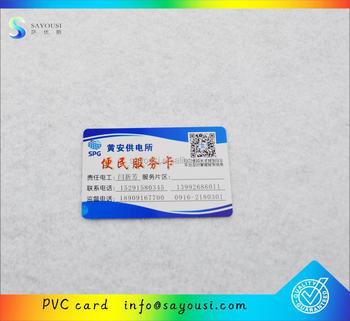 standard id card size people davidjoel co