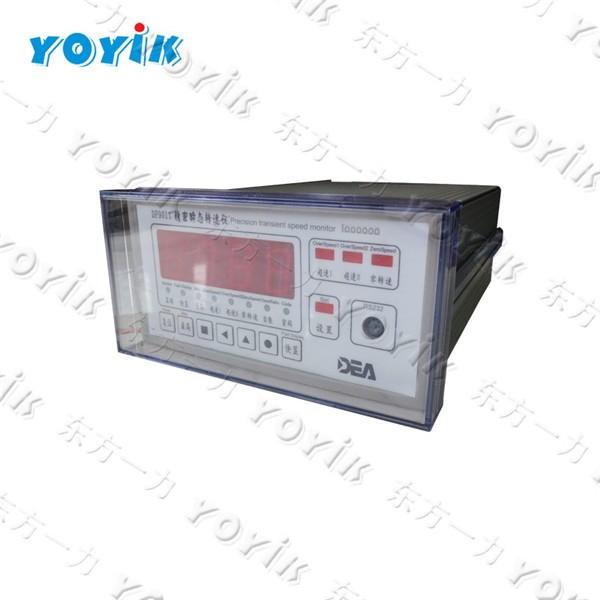 DEA Make Steam Turbine Control spare DF9011 Rotational Speed Monitor