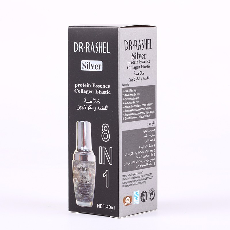 DR.RASHEL 40ml Silver Protein Collagen whitening Essence Elastin Make Up Primer Face Serum