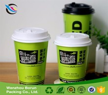 Borun custom design disposable paper cup with lid factory low price sale