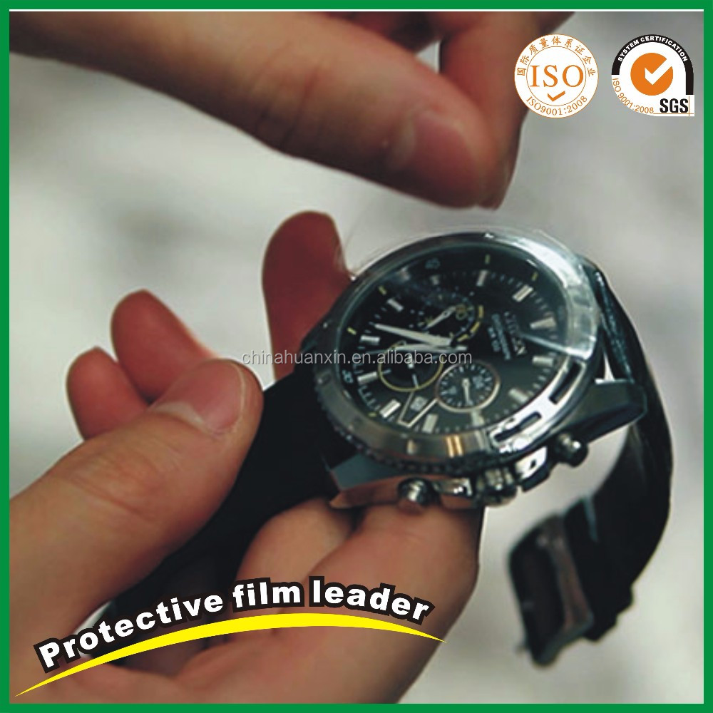 Clear pe watch glass protective film