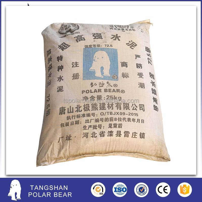 Best price China cement CSA cement