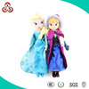 Hot Sale Small Baby Lovely Frozen Dolls