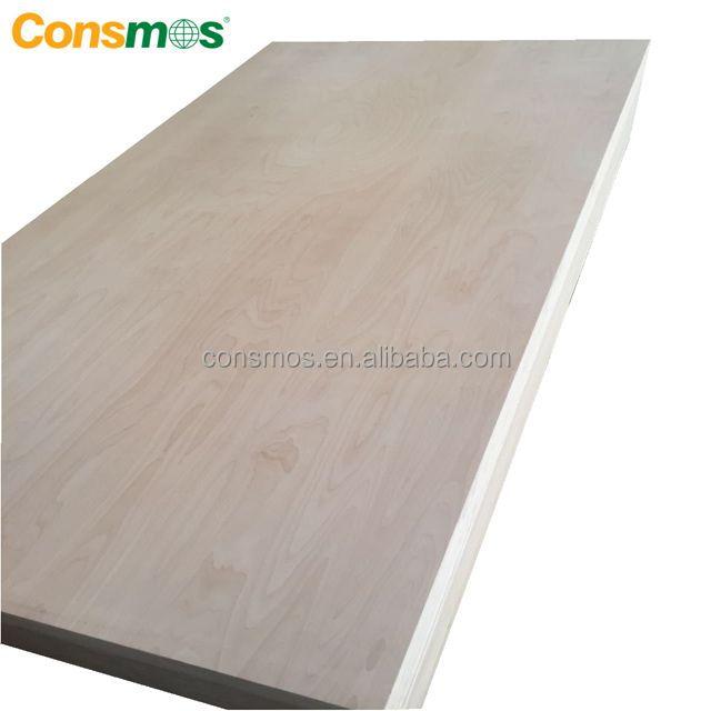 フルバーチ合板 Consmos ブランド B/BB BB/CP ロシアバルトバーチ合板