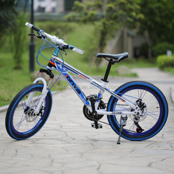 bd150eec9e0 20 Inch Boys Kids Mtb Bicycle Sm-582 - Buy Kids Bicycle
