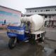 High performances Truck Mounted Small Ready mix Mini Cement Concrete Mixer Truck