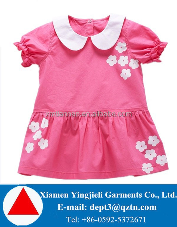 Frock Suits For Baby Girl,Pakistani Children Frocks Designs ...